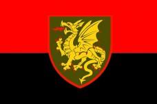 Прапор 107 РеАБр з новим знаком Червоно чорний