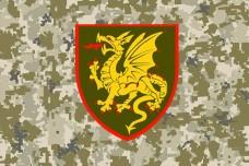 Прапор 107 РеАБр з новим знаком піксель