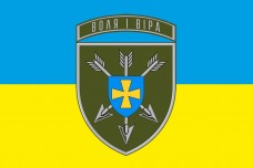 Прапор 18 окрема бригада армійської авіації з новим знаком