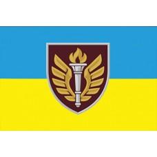 Прапор 199 НЦ ДШВ