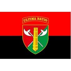 Прапор 26 ОАБр червоно чорний