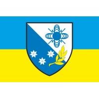 Прапор 57 окремий полк зв'язку