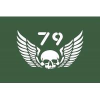 Прапор 79 ОДШБр зі знаком