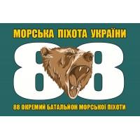 Прапор 88 ОБМП