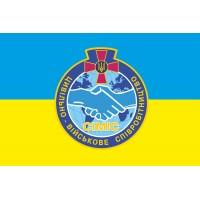 Прапор Цивільно-військове співробітництво - CIMIC