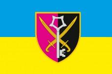 Купить Прапор Комендатура МО в интернет-магазине Каптерка в Киеве и Украине
