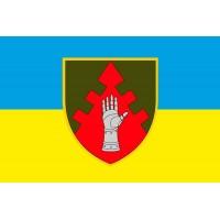 Прапор Центральне управління безпеки військової служби ЗСУ