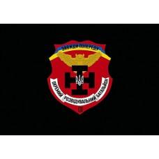 Прапор 131 окремий розвідувальний батальйон 131 ОРБ (чорний)