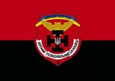 Прапор 131 окремий розвідувальний батальйон 131 ОРБ (червоно-чорний)