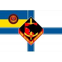 Прапор 36 ОБрМП (Морська пiхота ВМСУ)