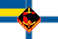 Прапор 36 ОБрМП (ВМСУ)