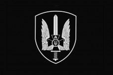 Прапор Альфа СБУ чорний