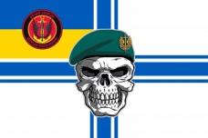 Купить Прапор Морська Піхота України (ВМСУ) Череп в береті в интернет-магазине Каптерка в Киеве и Украине