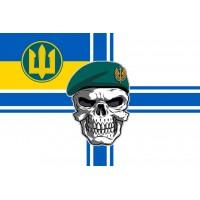 Прапор Морська Піхота України (ВМСУ) з черепом