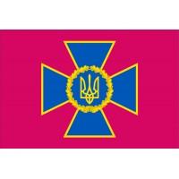 Прапор Служба Безпеки України