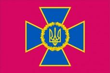 Купить Прапор Служба Безпеки України в интернет-магазине Каптерка в Киеве и Украине