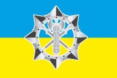 Купить Прапор ВСП в интернет-магазине Каптерка в Киеве и Украине