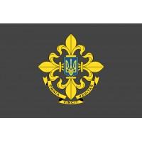 Прапор Служба зовнішньої розвідки України