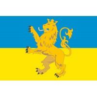 Прапор Львівська область синьо жовтий