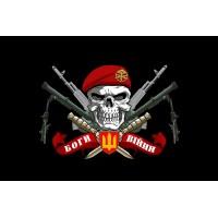 Прапор з мінометами Молот і черепом в береті Артилерії чорний