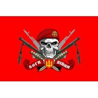 Прапор з мінометами Молот і черепом в береті Артилерії червоний