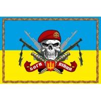 Прапор з мінометами Молот і черепом в береті Артилерія