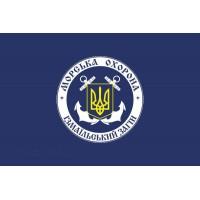 Прапор Ізмаїльський загін морської охорони ДПСУ