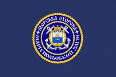 Прапор Маріупольський загін морської охорони ДПСУ