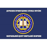 Прапор Навчальний центр Морської охорони ДПСУ