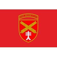 Прапор 44 ОАБр з новим знаком бригади