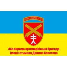 Прапор 44 ОАБр імені гетьмана Данила Апостола