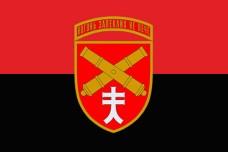 Прапор 44 ОАБр з новим знаком бригади Червоно чорний