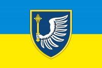 Прапор Операційне командування ПС ЗСУ
