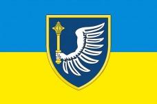 Купить Прапор Операційне командування ПС ЗСУ в интернет-магазине Каптерка в Киеве и Украине