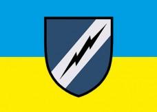 Прапор 19 окремий полк радіо і радіотехнічної розвідки