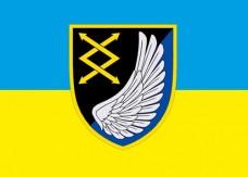 Прапор 31 окремий полк зв'язку і управління ПвК Центр (жовто-блакитний)