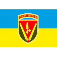 Прапор 40 ОАБр з новим знаком