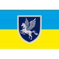 Прапор 456 БрТА