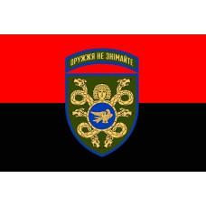Прапор 53 ОМБр з новим знаком Оружжя не знімайте (червоно чорний)
