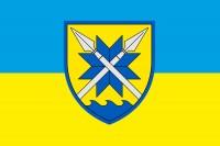 Прапор 56 ОМБр