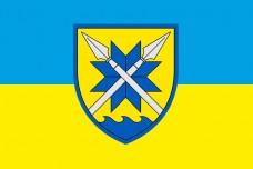 Купить Прапор 56 ОМБр  в интернет-магазине Каптерка в Киеве и Украине
