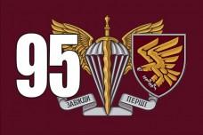 Прапор 95 ОДШБр з новим знаком бригади та емблемою ДШВ (вар.2)