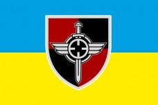 Прапор Аеророзвідка