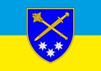 Прапор Оперативне командування СХІД