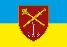 Купить Прапор Оперативне командування ПІВДЕНЬ в интернет-магазине Каптерка в Киеве и Украине
