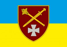Купить Прапор Оперативне командування ЗАХІД в интернет-магазине Каптерка в Киеве и Украине