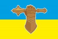 Прапор Танкові війська ЗСУ