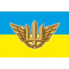 Прапор Авіація України