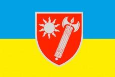 Прапор Східне територіальне управління ВСП