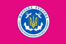 Купить Прапор Морська Охорона ДПСУ в интернет-магазине Каптерка в Киеве и Украине